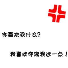 半文半图个性_www.qqtu8.net
