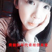 个性文字+女生头像_www.qqtu8.net