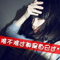 带字qq头像 女生_www.qqtu8.net