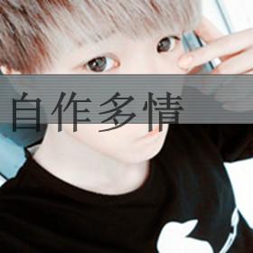 带字的男生头像_www.qqtu8.net