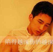 带字男生头像_www.qqtu8.net