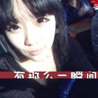 六月带字女生头像_www.qqtu8.net