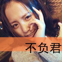 带字伤感女生_www.qqtu8.net