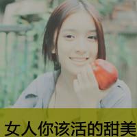 姐妹带字头像_www.qqtu8.net