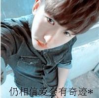 男生带字头像 伤感_www.qqtu8.net