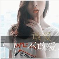 精品带字头像 女生_www.qqtu8.net