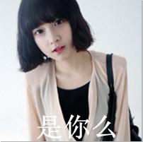 流行的带字女生头像_www.qqtu8.net