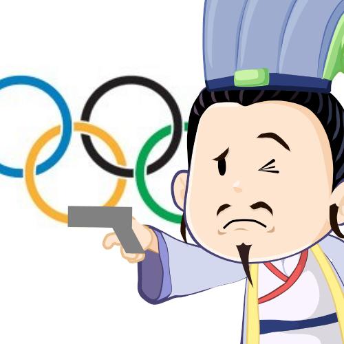 小诸葛迎奥运QQ头像_www.qqtu8.net
