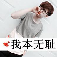 带字骂人的QQ头像_www.qqtu8.net