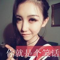 女生带字骂人头像_www.qqtu8.net