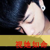 烦躁,心情郁闷!_www.qqtu8.net