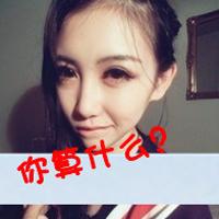 2013女生超拽骂人_www.qqtu8.net