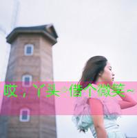 没有天荒地老的爱情_www.qqtu8.net