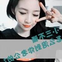 个性女性带字QQ头像_www.qqtu8.net