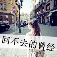伤感的带字头像_www.qqtu8.net