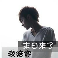 花样男生QQ头像_www.qqtu8.net