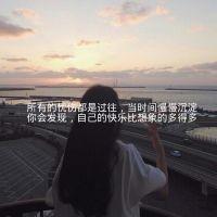 带字的爱情伤感头像_www.qqtu8.net