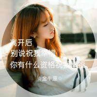 十二星座女生伤感头像_www.qqtu8.net